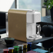 Eight horse tea AI wisdom tea machine automatic tea machine small wisdom bubble one-button smart tea 3 color optional