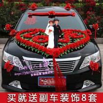 Creative Korean wedding car decoration set flower flower flower decoration wedding wedding supplies layout bride head car
