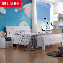 Pearl Eye home Teen star Theme bedroom 1.2 1.5 m childrens bed bedside wardrobe Desk