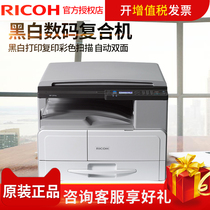 Ricoh MP 2014D A3 copier black and white laser digital copier multifunction printer all-in-one commercial business office copy scan triple automatic double-sided printing A4