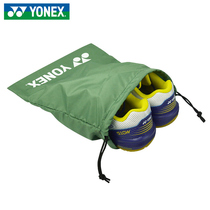 Site officiel authentic YY Yonex shoes bag badminton shoes storage bag light independent shoe bag812cr
