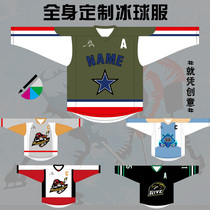 Full-body custom ice hockey suit loose-fitting large-size boys and girls long-sleeved couple European and American hip-hop hip-hop show clothing tide.
