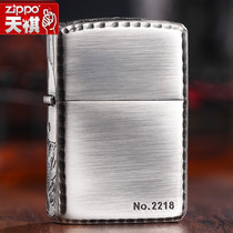 Original authentic zippo windproof lighter ancient silver fish game lotus leaf ZBT-4-8b limited counter genuine