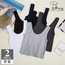 Summer ride girl beauty back strap vest anti-go light chest cover shirt short paragraph tube top student underwear