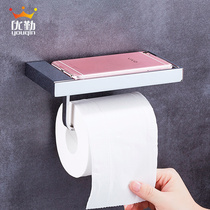 Excellent ground copper bathroom mobile phone holder paper towel rack toilet phone holder roll paper toilet paper towel box