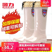 Pull back Rain Boots womens short sleeve rain boots womens non-slip plus velvet water shoes high-sleeve waterproof rubber shoes shoes in the tube adult shoes