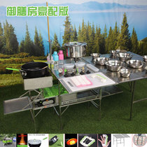 BRS93 Royal Dining Room mobile kitchen stove stove stove table folding table set of hot water bath bathroom