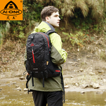 Ai Wang outdoor mountaineering hiking travel men and women high-capacity cycling multi-functional ultra-light fashion backpack.