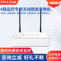 TP-LINK TP-LINK TP-LINK TL-NVR6100C-W20 Wireless Hard Drive Recorder 4 Way 2 000 01080P H.265 Wireless Direct Connection Into App Without Hard Drive