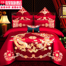 。 Wedding four-piece set of big red embroidered dragon phoenix was set wedding happy to be embroidered bedding wedding 60 or 80 pieces