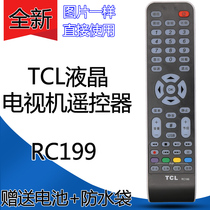 TV remote control from the best shopping agent yoycart com