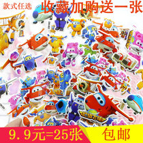 Super flying man Le di children cartoon 3d stereo environmental sticker Kindergarten reward sticker bubble sticker paste Painting