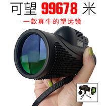 BorgHD1250 Monocular Telescope high-definition night vision mobile camera portable pocket mini monocular shimmer