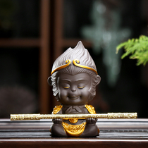 Purple sand tea pet ornaments fine can keep Sun Wukong swing pieces Qi Tianda Holy Tea Table tea table tea table tea art small ornaments
