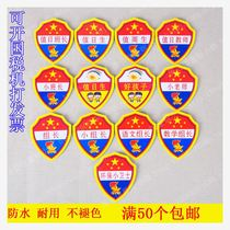 Armband armband armband armband logo small group long Brand daily school pupils math kindergarten pvc hygiene