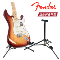 Fender Fenda electric guitar folding piano rack Bassbeth mini portable stand clearance