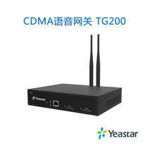 Langshi Yeastar wireless voice gateway SIP gateway voip gateway offsite networking TG200 CDMA