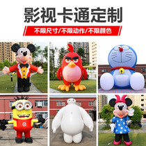Inflatable cartoon inflatable advertising dancing popular ball Man robot cat Mickey little yellow people opened inflatable doll walking