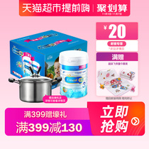(Official)Mead Johnson platinum Rui infant milk 3 850g * 2 cans(1-3 years old) Gift Box Custom