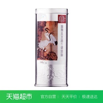 Tongrentang brand broken Ganoderma lucidum spore powder capsule 0 35g * 90 grain box gift
