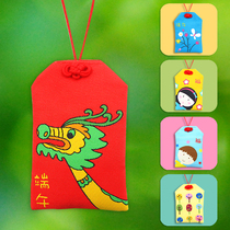 Dragon Boat Festival DIY empty sachet fragrance bag repellent bag mosquito bag hanging parts mosquito repellent ai xiang bag child long rope