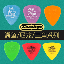 DUNLOP Dunlop paddles folk guitar electric guitar paddles pizzicato pizzicato electric guitar accessories pick