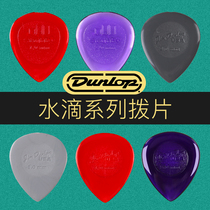 DUNLOP Dunlop small water droplets paddles electric guitar speed plucked piece play guitar nail patch non-slip thin paddles