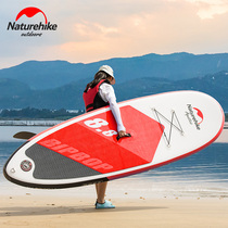 NH Norway paddle board surfboard adult professional standing sup pulp board water slide Water Board inflatable board