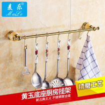 Kitchen hook row hook stainless steel movable hook kitchen rack wall hanging kitchen supplies storage rack gold