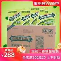 Green Arrow chewing-gum 100 pièces * 16 sacs Wrigley menthe chewing-gum hot pot Hotel hospitality sugar
