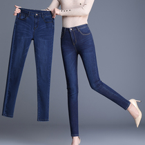 High waist jeans female spring 2019 new Korean version was thin large size tight elastic waist wear wild feet trousers