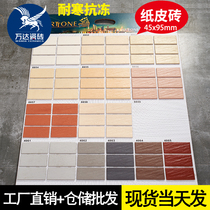 45x95 house wall strip rural self-building facades three-color paper leather tiles small Quintana brick villa outdoor