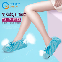 Flannel shoes home thickening wear can be repeated childrens students indoor dust breathable non-slip slippers