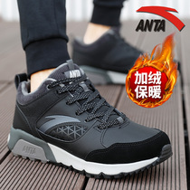 Anta cotton shoes mens shoes warm winter 2019 new non-slip waterproof snow boots running casual sports shoes