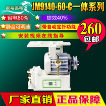 Industrial sewing machine High head sewing machine sewing machine motor brushless servo motor