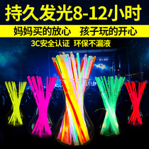 Disposable fluorescent sticks childrens toys concert props silver Rod luminous luminous bracelet fluorescent graduation party
