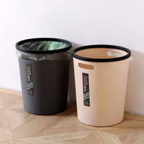 Household trash classification kitchen living room bathroom office without cover simple trash size paper basket