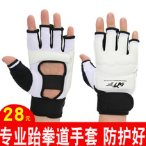 Taekwondo gloves Sanda Gloves boxing gloves adult children fight half finger boxing sandbag hand gloves