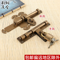 Pure copper Bolt Chinese antique Bolt solid thick solid wood doors open door buckle door latch lock door