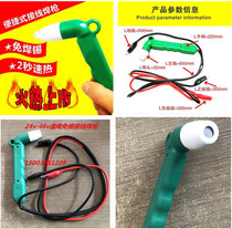 Electric car motorcycle car wire line repair wiring copper and aluminum wire welding wire welding gun 24-48V