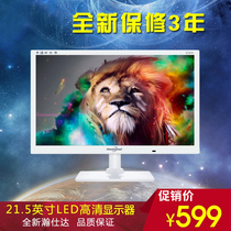 HST brand LCD display LED thin screen 21 5 inch computer display