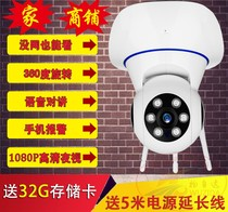 Wireless network camera home mobile phone remote wifi video surveillance card video rotation desk alarm.