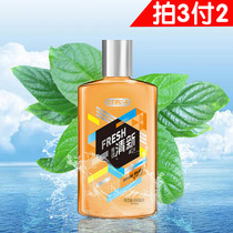 Shuke mouthwash Shuk 500ml fresh orange to tone bad gum anti-moth antibacterial portable low price.