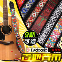Production canadienne Dalio knit Beatles Beatles Acoustic guitar strap boîte en bois electric guitar strap