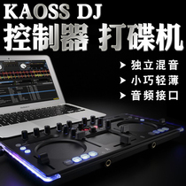 Authentique KORG KAOSS DJ Controller Discplayer Comes with Touchpad Effecter M-10