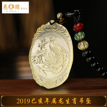 Tzu Yuan Pavilion Open light 2019 zodiac Dragon Pendant male and female finch Man yellow crystal Bao ping mascot