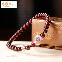 Tzu Yuan Pavilion Open light pomegranate ishimoto life Buddha bracelet Female 12 zodiac eight patron Saint Big day such as the Void hidden