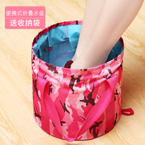 Portable foldable water basin travel Soak Foot bucket wash basin folding bucket travel washbasin outdoor supplies