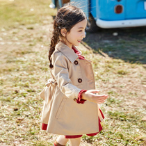 Girls windbreaker 2019 new spring and Autumn British style foreign air autumn childrens wear large children in the long section of the female baby coat