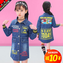 Girls denim jacket 2019 new long section Korean version of the spring and autumn plus velvet thick warm trend fashion